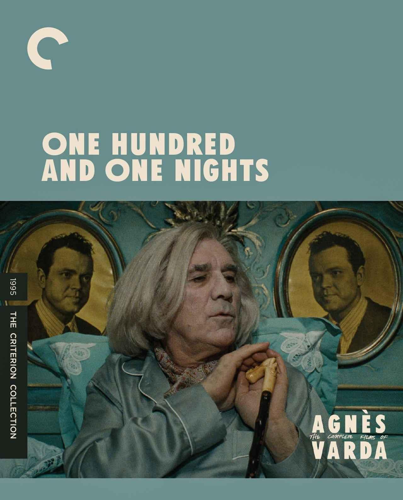 画像: LES CENT ET UNE NUITS aka. One Hundred and One Nights (1995) 百一夜