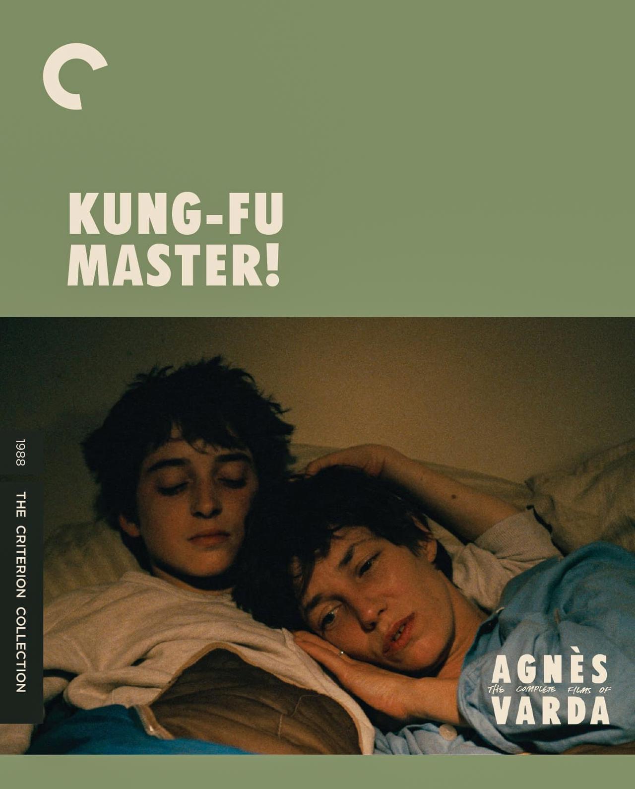 画像: LE PETIT AMOUR aka. Kung-Fu Master! (1988) カンフー・マスター!