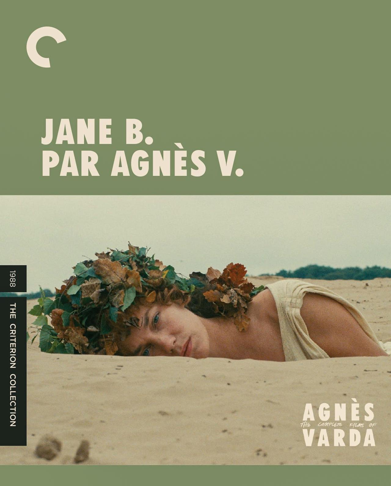 画像: JANE B. PAR AGNES V. (1988) アニエスv.によるジェーンb.