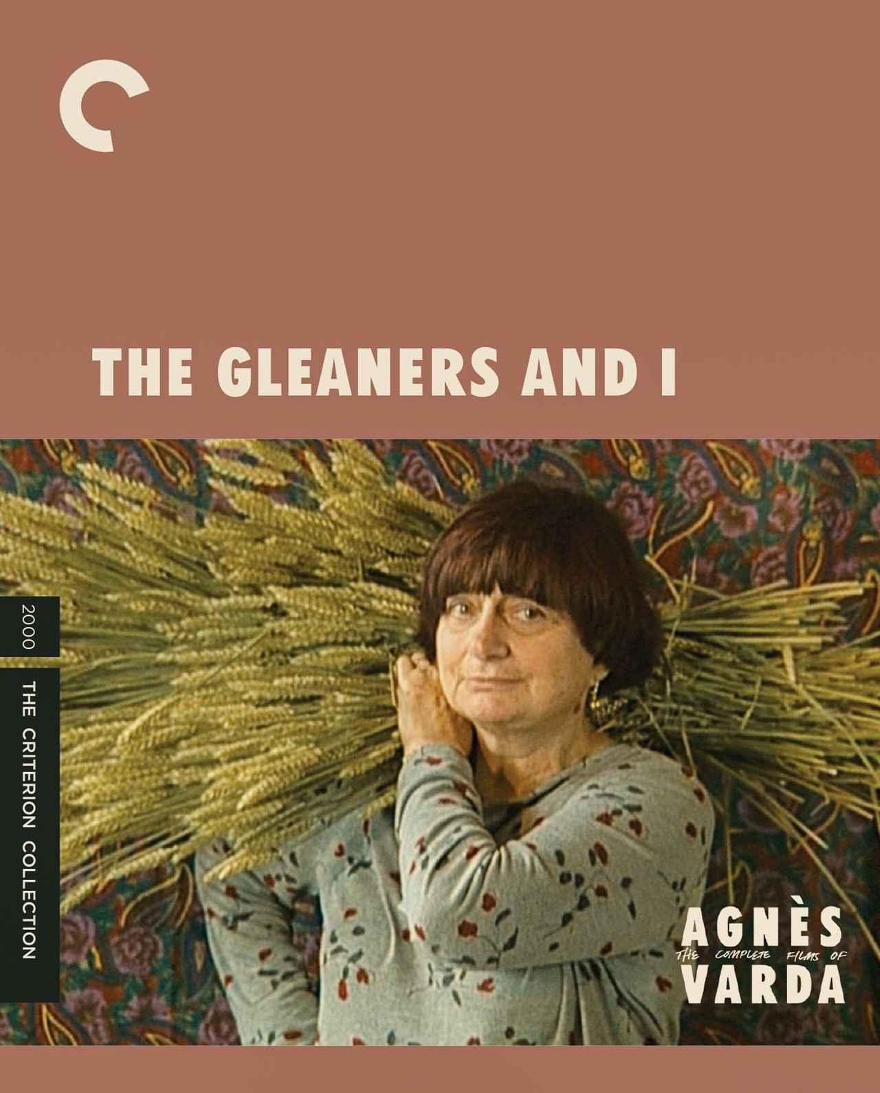 画像: LES GLANEURS ET LA GLANEUSE aka. The Gleaners and I (2000) 落穂拾い