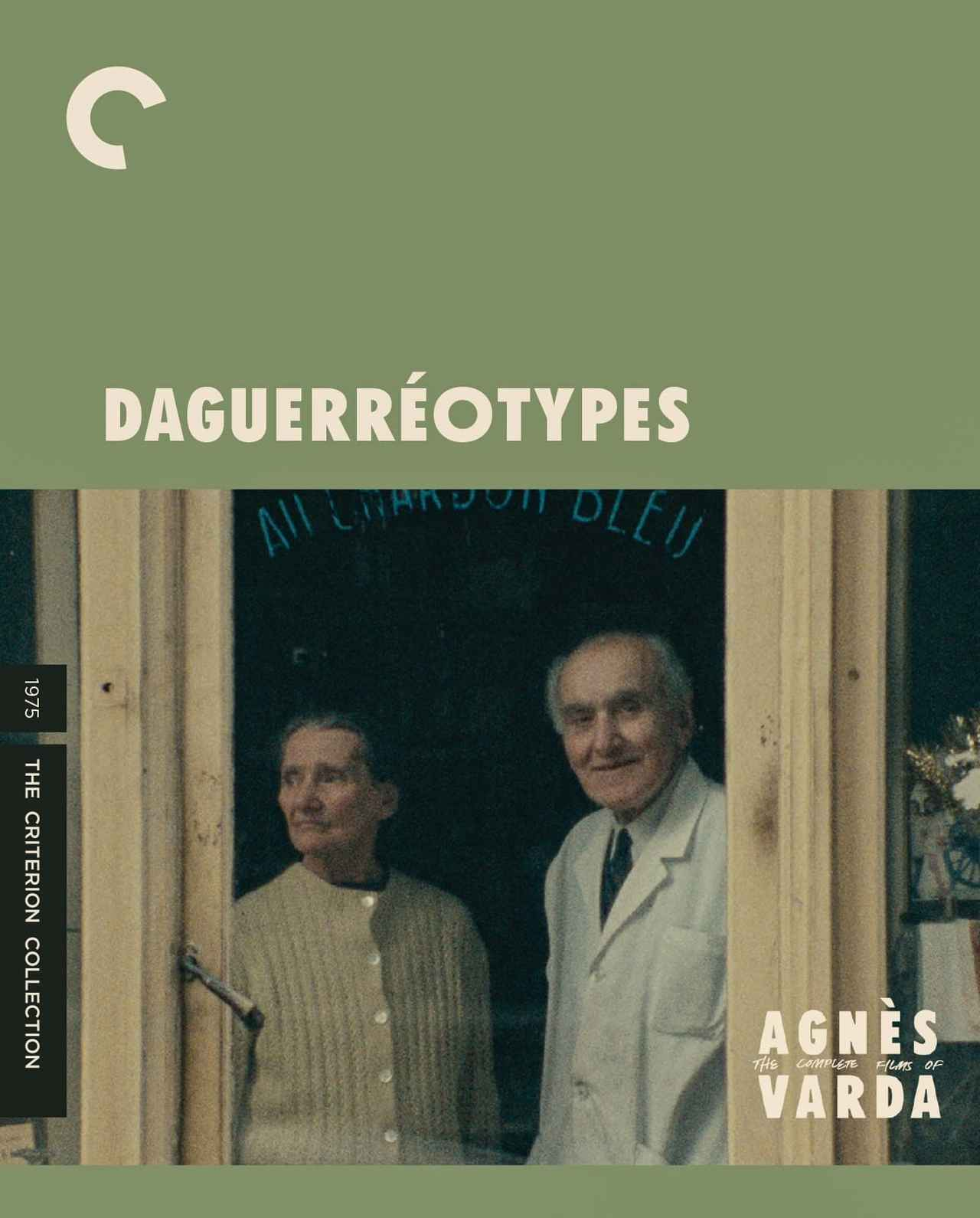 画像: DAGUERRÉOTYPES aka. Daguerreotypes(1975) ダゲール街の人々