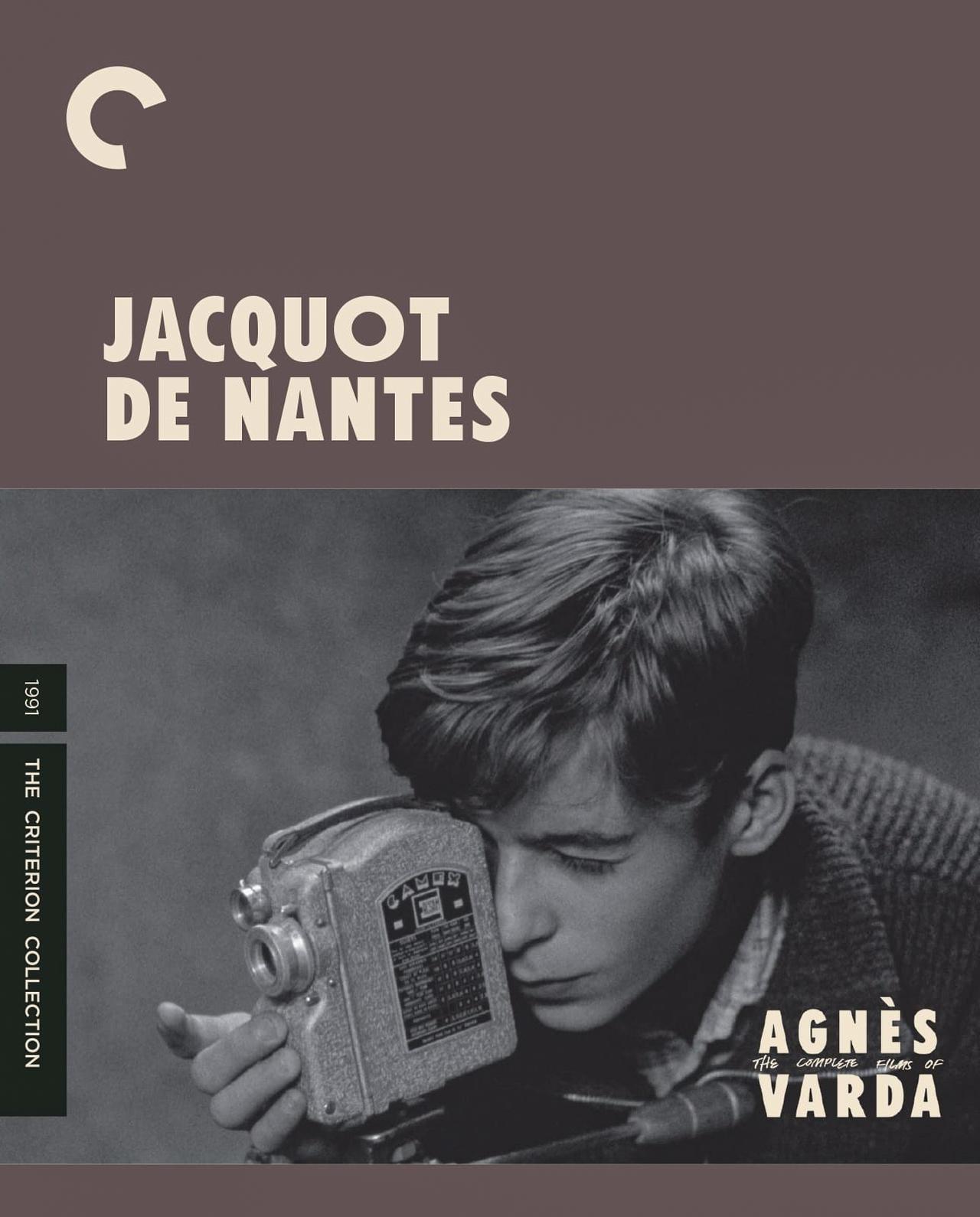 画像: JACQUOT DE NANTES (1991) ジャック・ドゥミの少年期