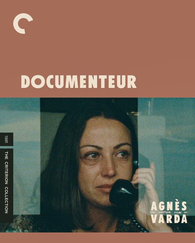 画像: DOCUMENTEUR (1981) ドキュマントゥール