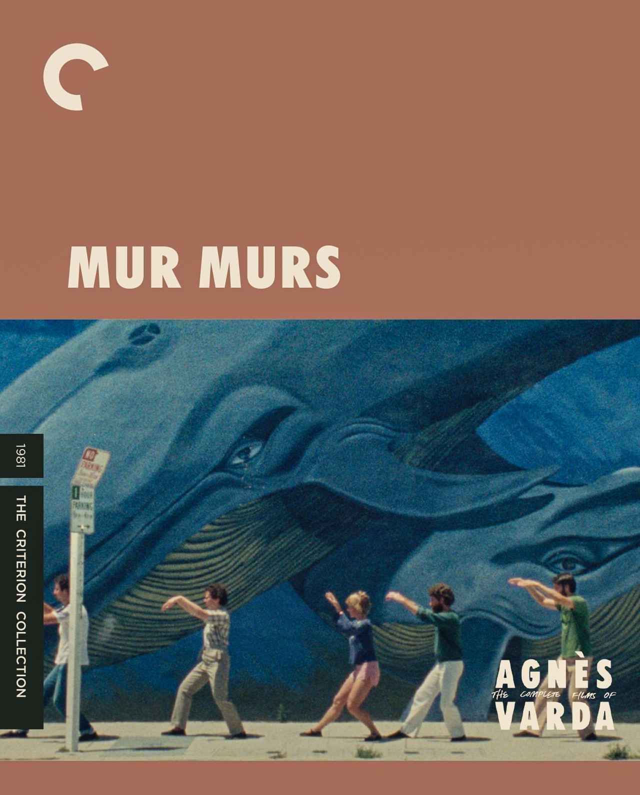画像: MURAL MURALS aka. Mur Murs (1981) 壁画