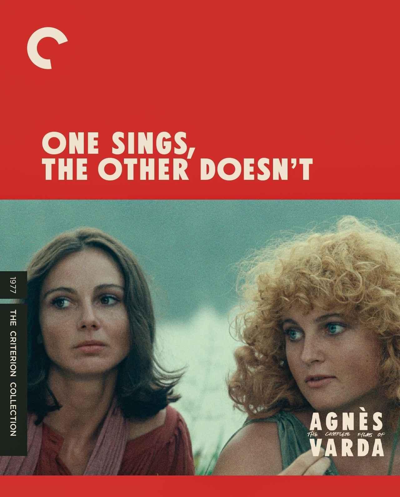画像: L'UNE CHANTE, L'AUTRE PAS aka. One Sings, the Other Doesn'ts (1977) 歌う女・歌わない女