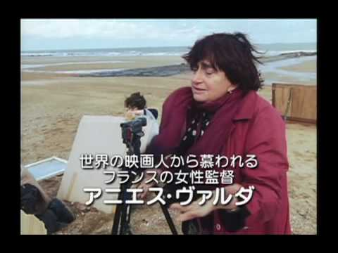 画像: 映画『アニエスの浜辺』予告 www.youtube.com