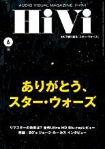 画像: Amazon.co.jp : HiVi : Kindleストア