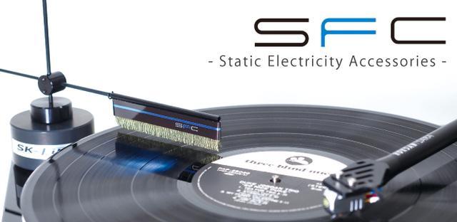 画像: オーディオ製品製造輸入商社 株式会社ナスペックオーディオ Naspec Audio