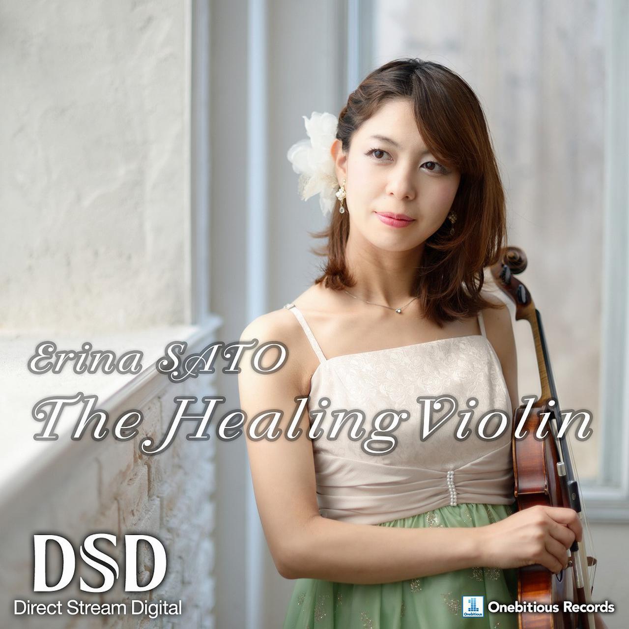 画像2: ヒーリング・ヴァイオリン ~やすらぎの美メロ・クラシック名曲集~ / mora Acoustic