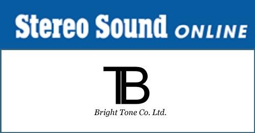 画像: ホーム   Bright Tone Co. Ltd.