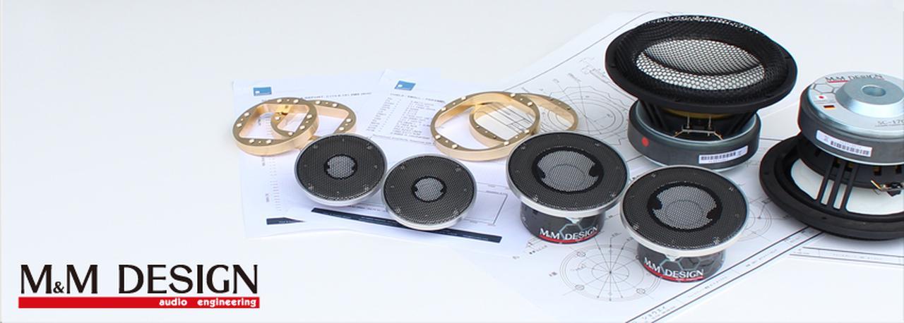 画像: M&M DESIGN audio engineering