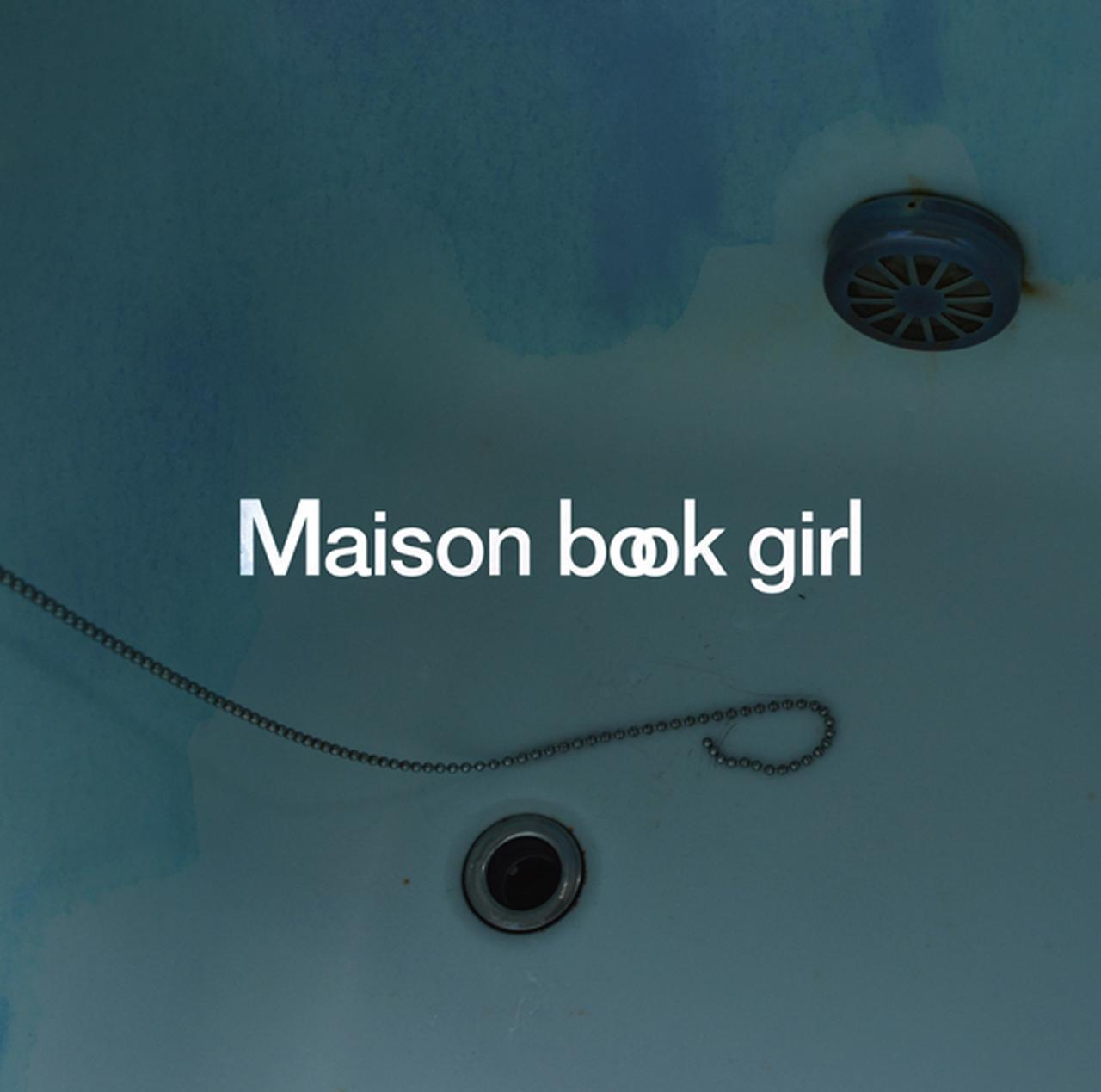 画像: bath room(24bit/48kHz) / Maison book girl
