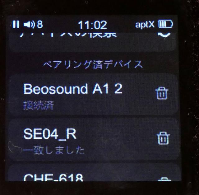 画像: ペアリング時には「Beosound A1 2」と表示される