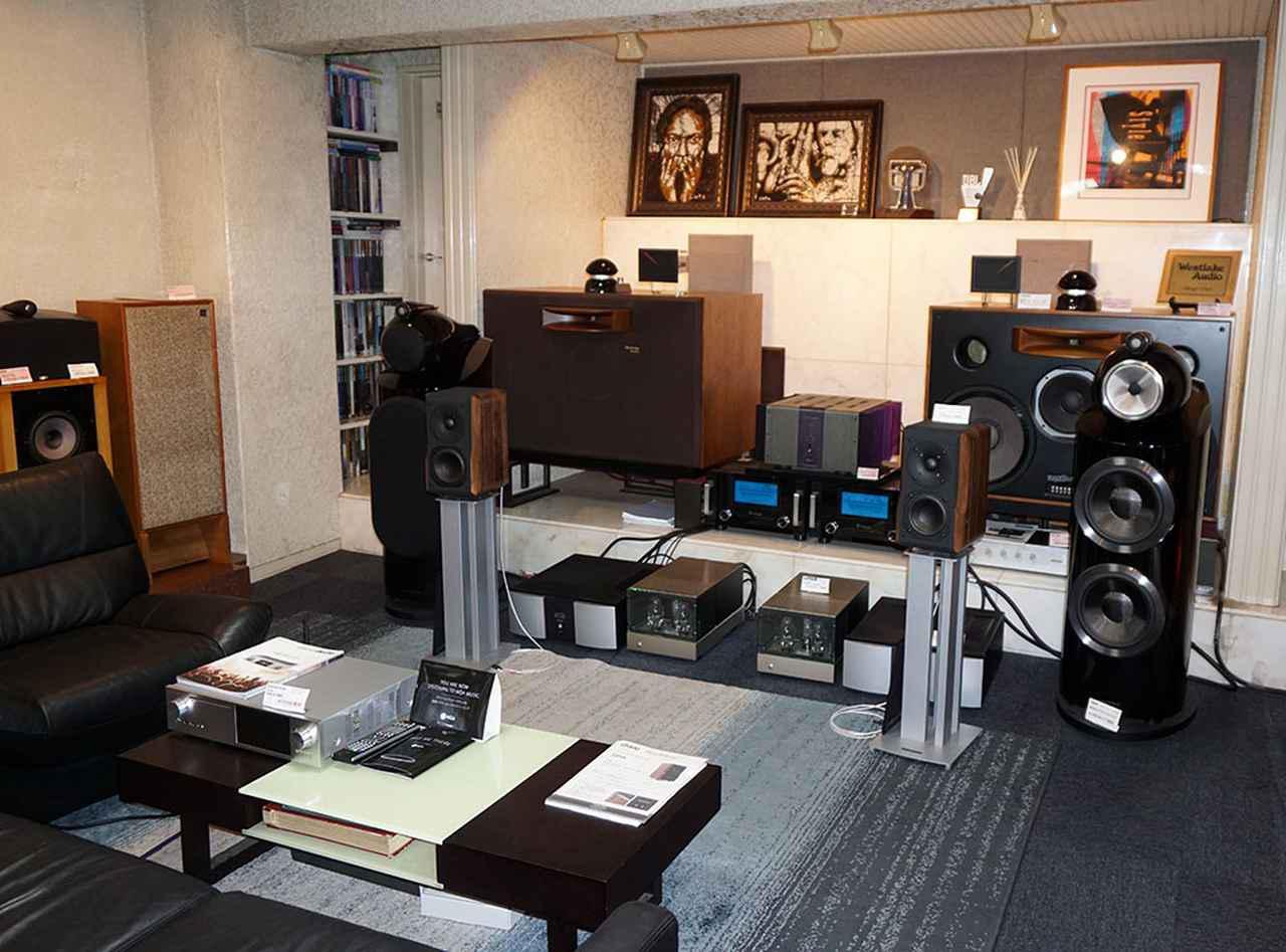 画像: ホーム商会のメイン試聴室。20畳ほどの空間に、憧れの名機がずらりと並んでいる