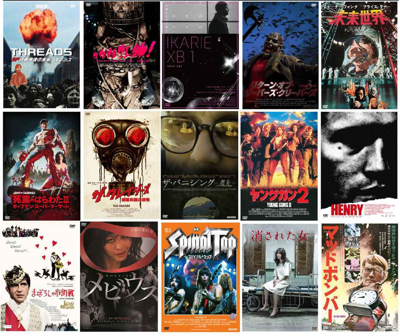 画像: 今年もやります。キングレコード、洋画廉価版BD・DVDシリーズ「死ぬまでにこれは観ろ!2020」、210タイトルを8月5日に発売