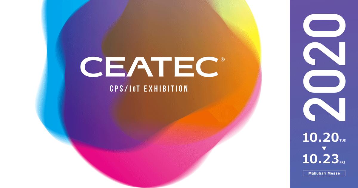 画像: CEATEC 2020 ( Official Website )