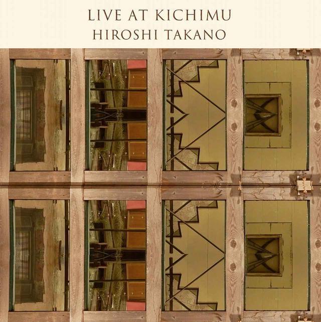 画像: Live at kichimu / 高野寛