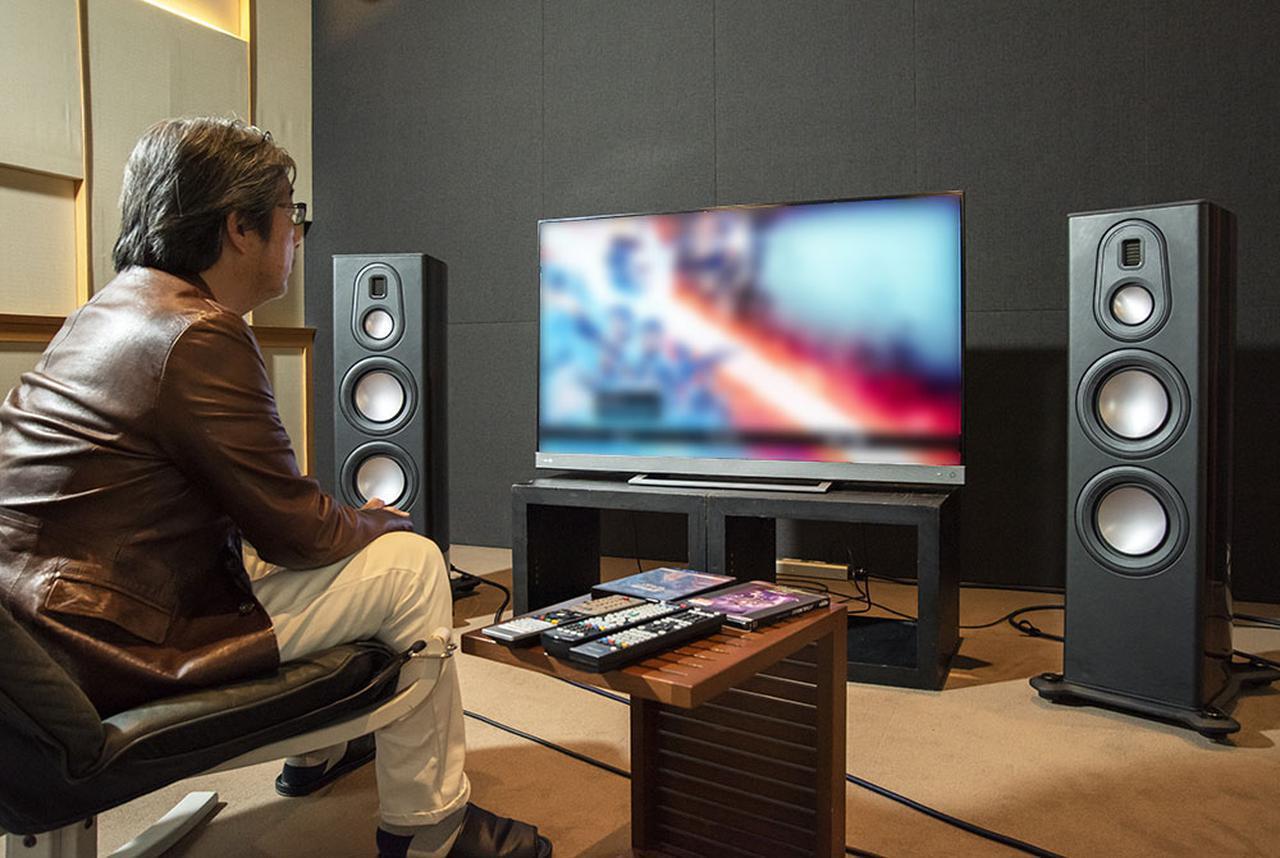 画像: 時代を超えたクォリティを獲得した4K UHD『スター・ウォーズ』をとにかく綺麗に観たい! 注目の最新4K液晶テレビ・東芝レグザ「55Z740X」で最高画質を追い込んでみた - Stereo Sound ONLINE