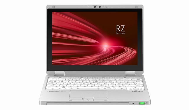 画像7: パナソニック、モバイルパソコン「レッツノート」の2020年夏モデルを発表。メインマシンにもなるハイスペックを満載。2020オリジナル天板採用の「プレミアムエディション」もラインナップ