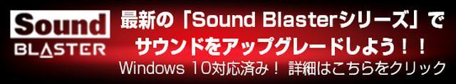 画像: Creative Media (Japan) : Customer Support - Drivers & more for all your Creative products