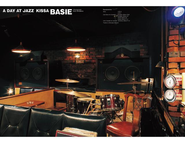 画像1: ・フォトギャラリー「A Day Jazz Spot BASIE」