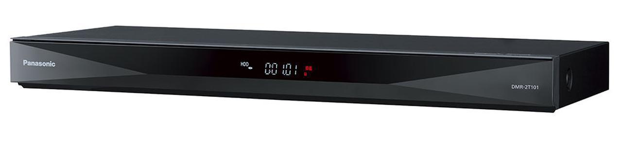 画像: パナソニックが、おうちクラウドディーガ「DMR-2T101」「DMR-2W200」など4モデルを6月26日に発売。スマホと連携して番組・写真・動画・音楽を楽しめる - Stereo Sound ONLINE