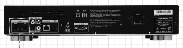 画像: 【HiVi名作選】ユニバーサルプレーヤー パイオニア「BDP-LX55」(HiVi2012年1月号)