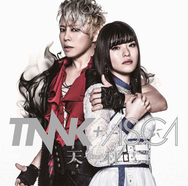画像: 天秤-Libra- / 西川貴教+ASCA