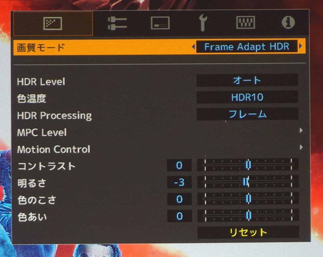 画像4: 『スター・ウォーズ スカイウォーカー・サーガ』4K UHDブルーレイで全作チェック(番外編) スピンオフの傑作『ローグ・ワン』をHDR環境で観ると、その奥深さが際立ってきた