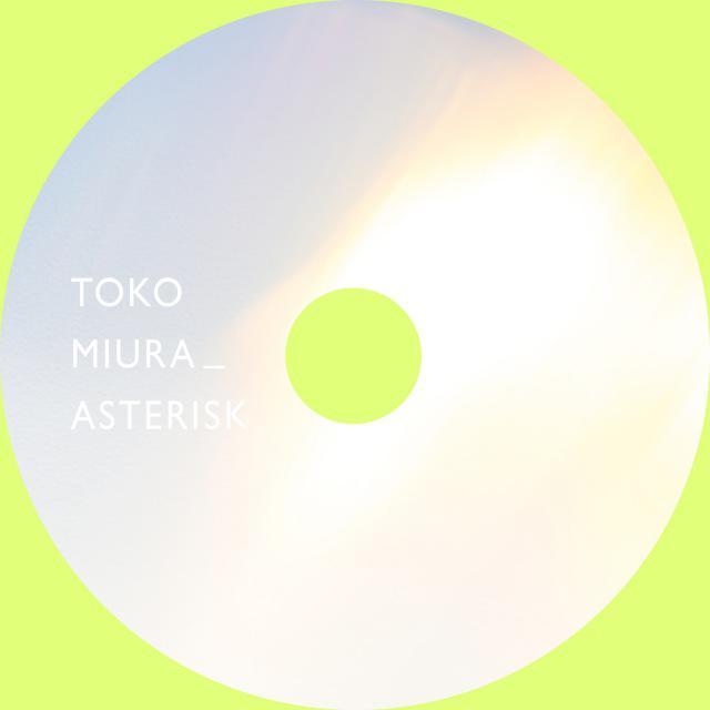 画像: ASTERISK / 三浦透子 on OTOTOY Music Store