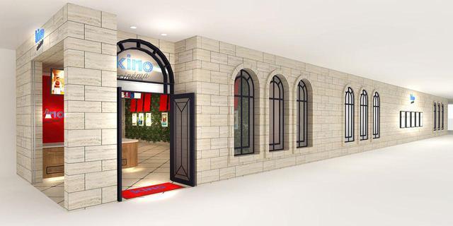 画像: kino cinema、国内3館目となるミニシアター「kino cinema天神」を、4月28日に福岡・天神の「カイタックスクエアガーデン」内にオープン - Stereo Sound ONLINE