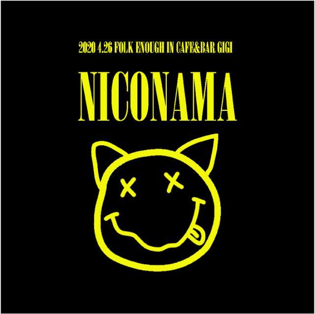 """画像: 2020.4.26 FOLK ENOUGH IN CAFE&BAR GIGI """"NICONAMA"""" / folk enough on OTOTOY Music Store"""