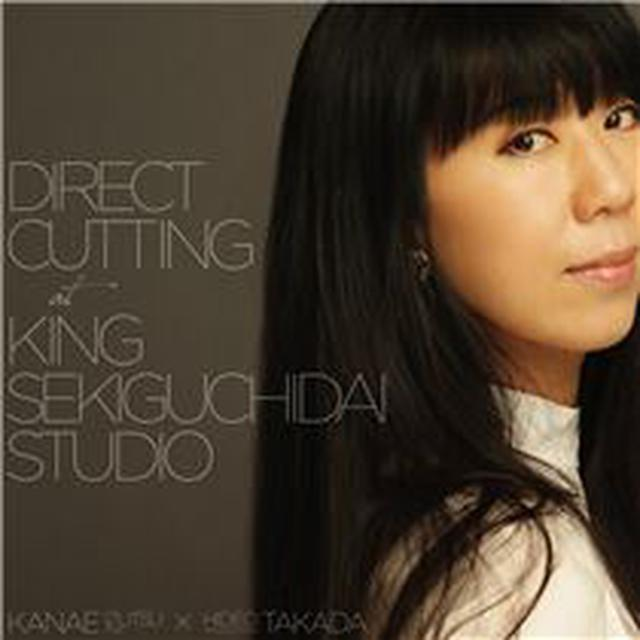 画像: Direct Cutting at King Sekiguchidai Studio - ハイレゾ音源配信サイト【e-onkyo music】