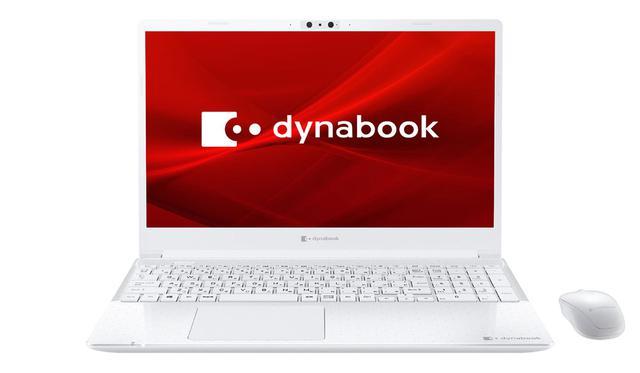 画像: 「dynabook C5」