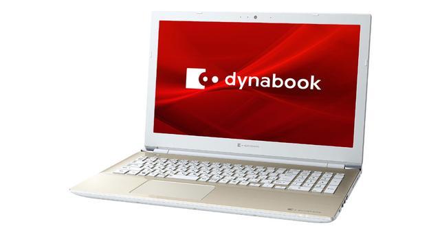画像: 「dynabook X6」