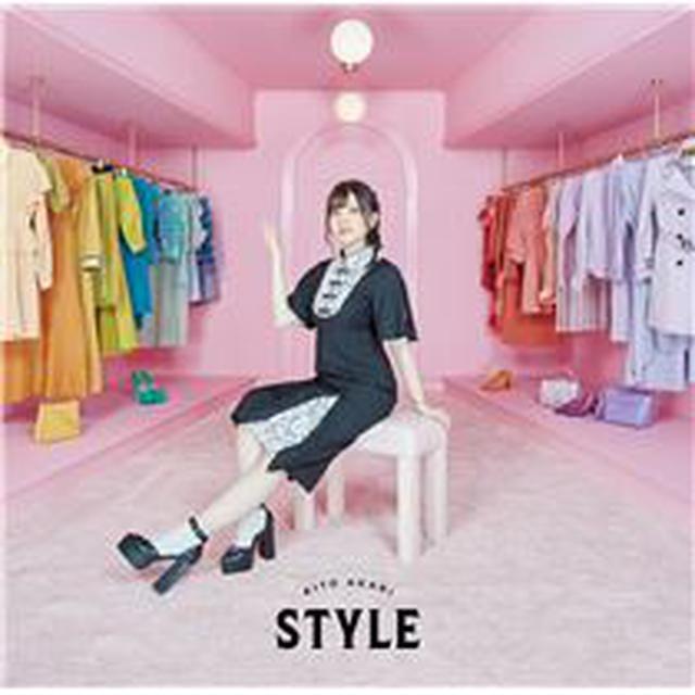 画像: STYLE - ハイレゾ音源配信サイト【e-onkyo music】