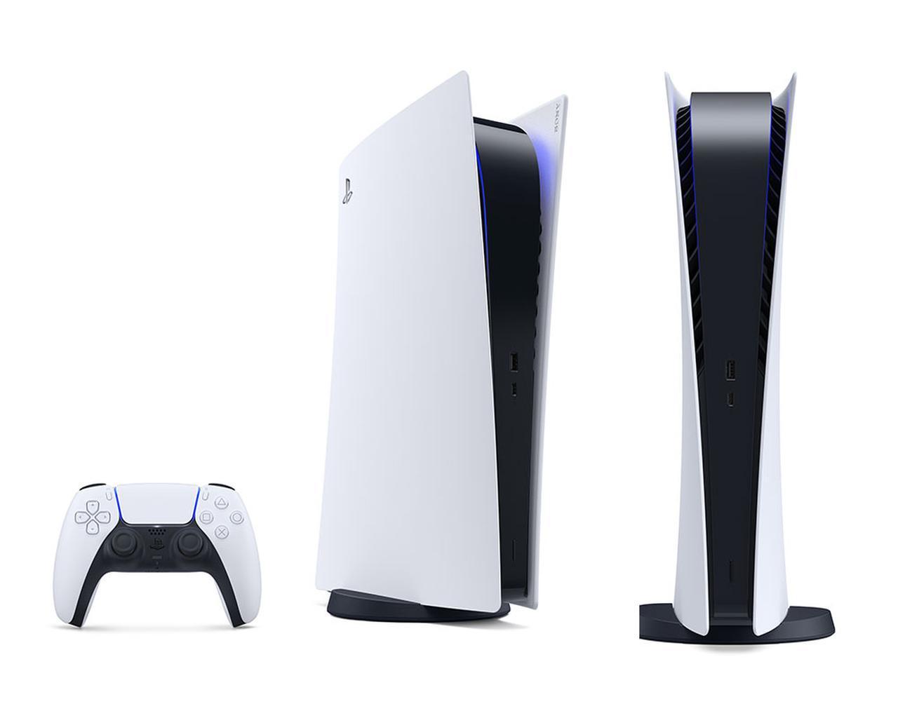 画像: ディスクドライブを持たない「PS5」のデジタル・エディション