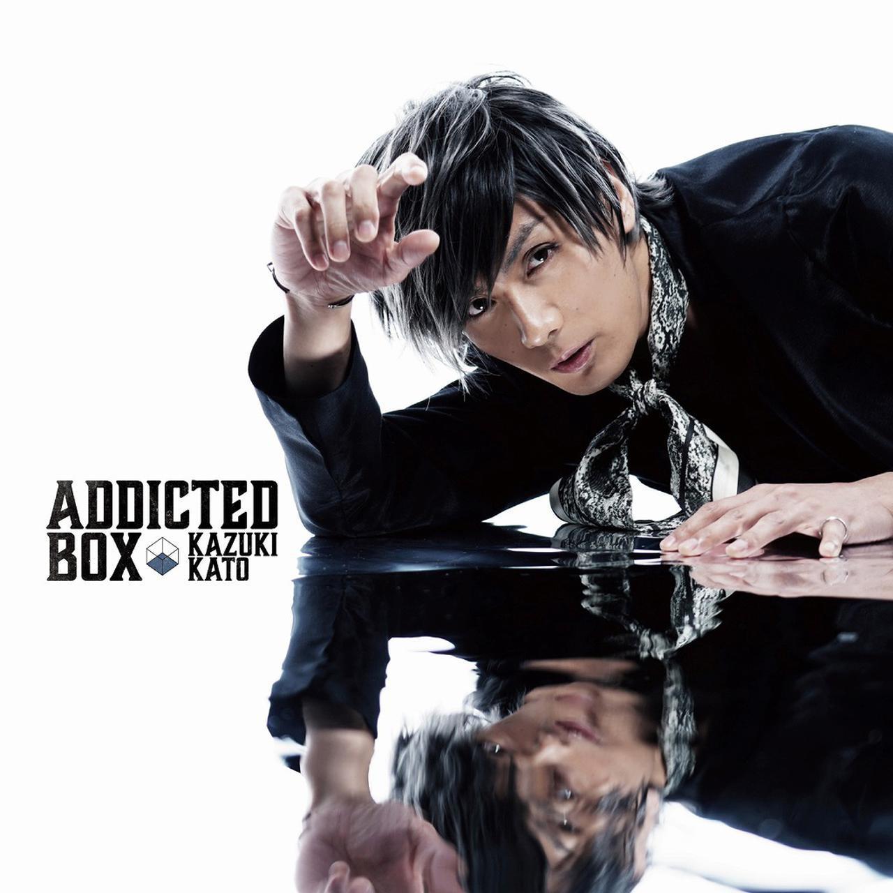 画像: Addicted BOX(TYPE B) / 加藤和樹