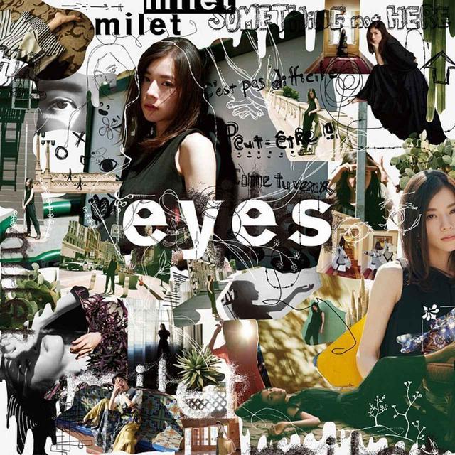 画像: eyes / milet