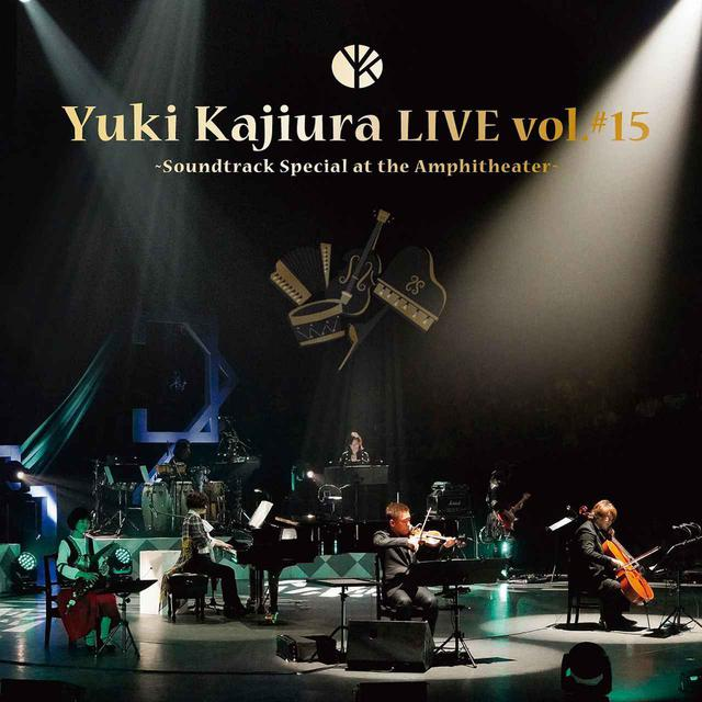 "画像: Yuki Kajiura LIVE vol.#15 ""Soundtrack Special at the Amphitheater"" / 梶浦 由記"