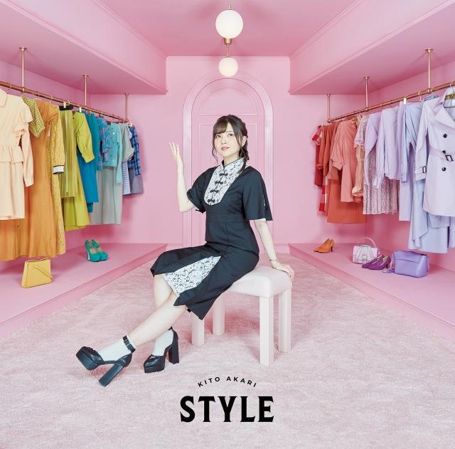 画像: STYLE / 鬼頭明里 on OTOTOY Music Store