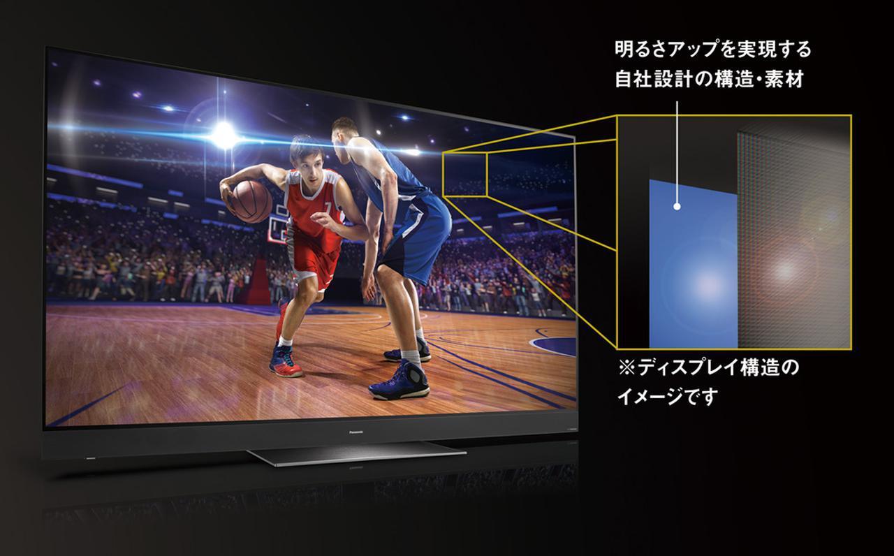 画像6: メーカー別最新4K/8Kテレビラインナップ③『パナソニック ビエラ』。ライバルを圧倒する高画質に加えて転倒防止スタンドの安心感を強く訴求
