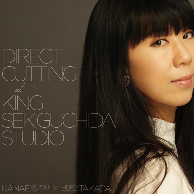 画像: Direct Cutting at King Sekiguchidai Studio/井筒香奈江
