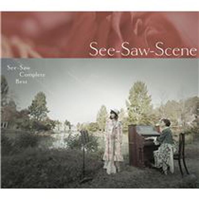 画像: See-Saw Complete Best -See-Saw-Scene- - ハイレゾ音源配信サイト【e-onkyo music】