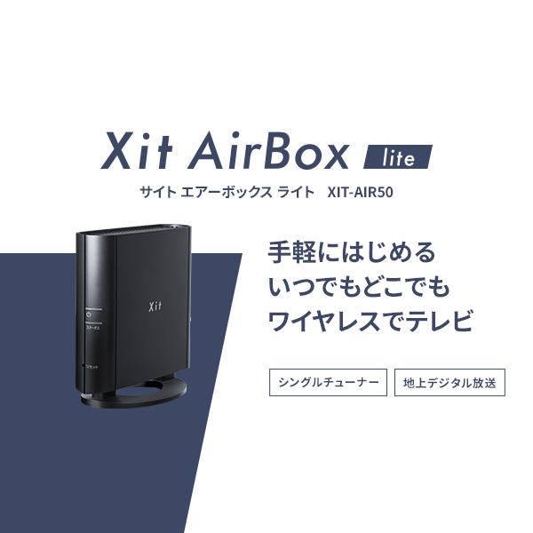 画像: ワイヤレス テレビチューナー Xit AirBox lite(サイト エアーボックス ライト) XIT-AIR50 | 株式会社ピクセラ