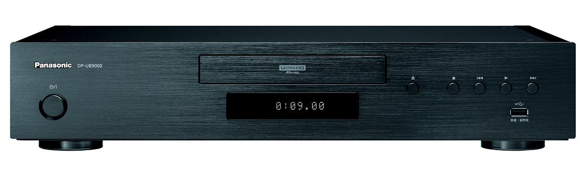画像1: 第1位:パナソニックDP-UB9000(Japan Limited)