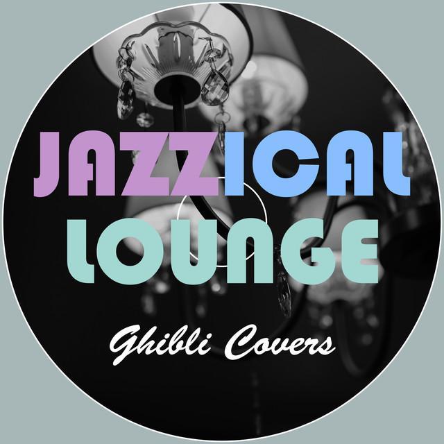 画像: Jazzical Lounge ~ジブリCovers~/Relax α Wave