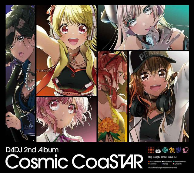 画像: Cosmic CoaSTAR / D4DJ