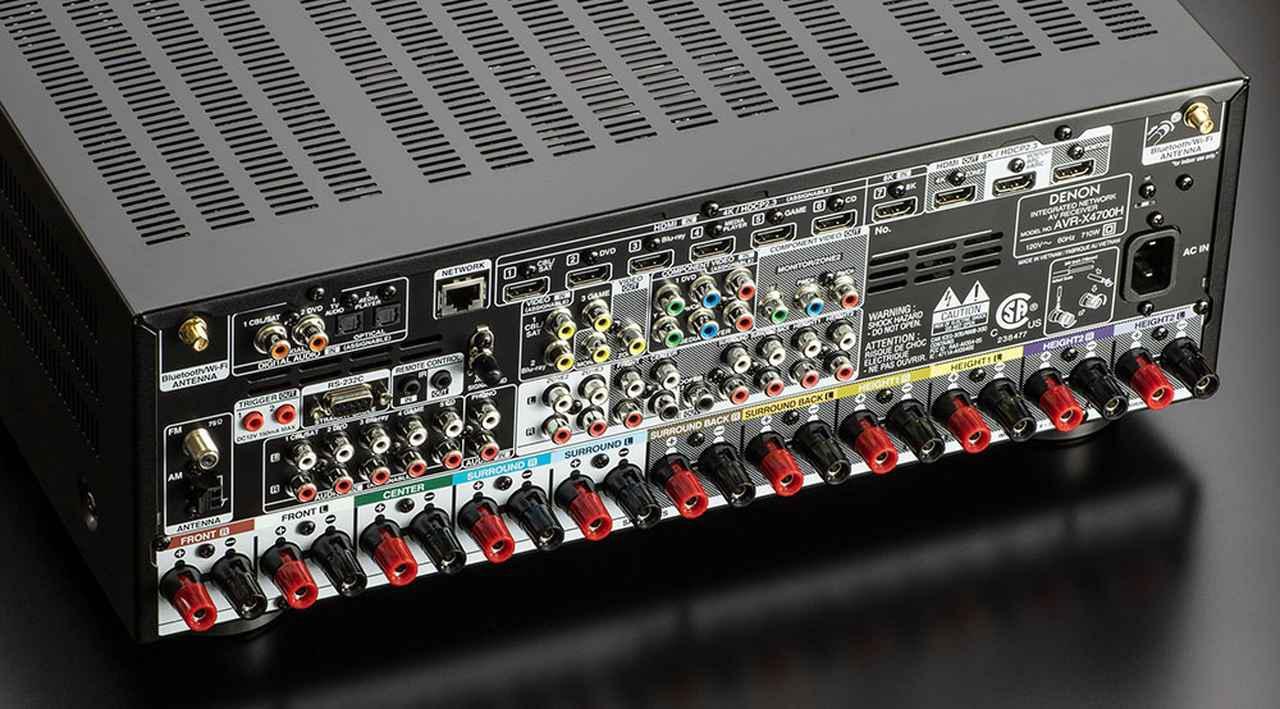 画像: 「AVR-X4700H」の主なスペック