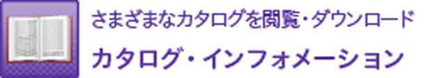 画像: レコードデザインCD-R「Phono-R」×ジャケットデザイン作成ツール | IODATA アイ・オー・データ機器